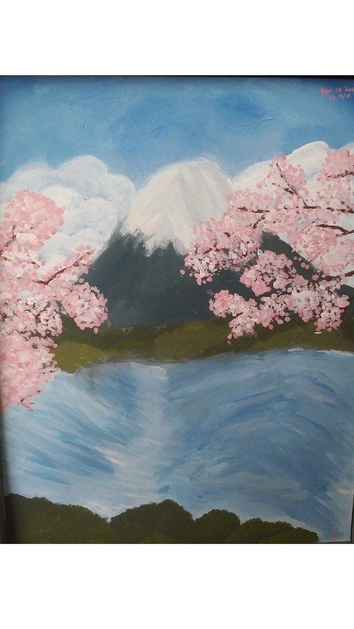 Pink Mount Fuji by Hannah Moore